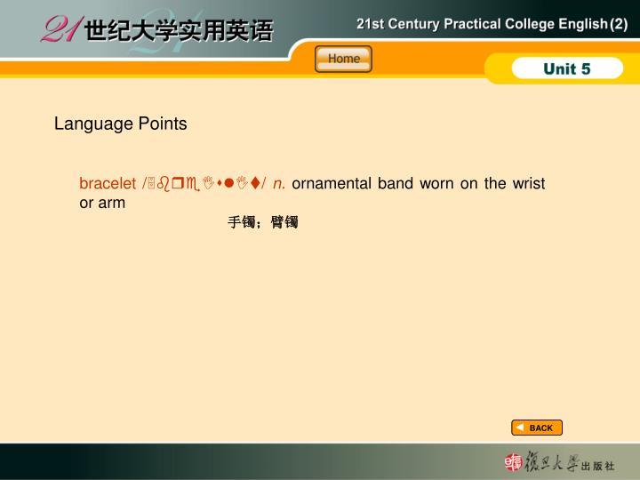 Article2_popwin_bracelet