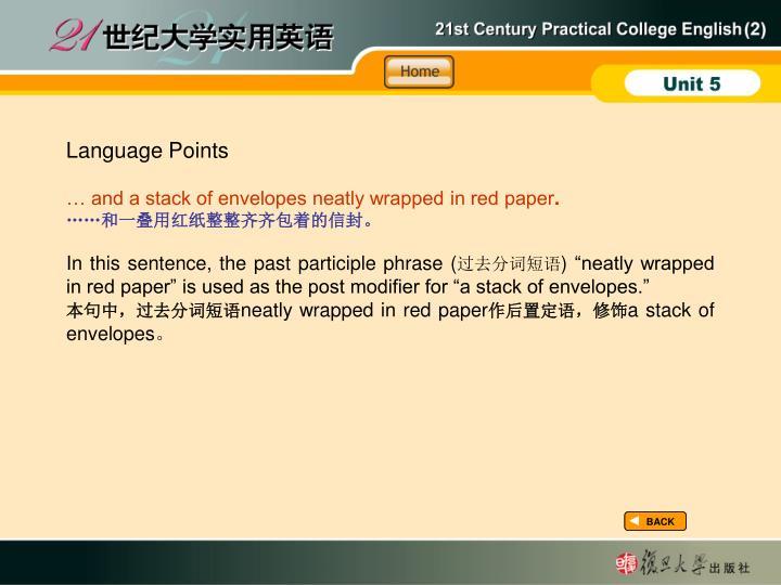Article3-4_popwin_S