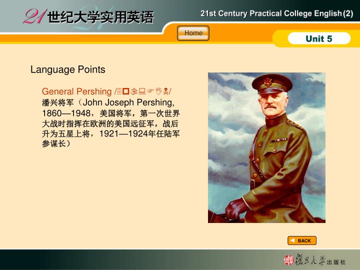 Article7_popwin_General Pershing