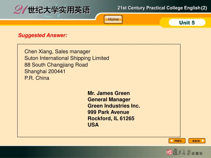 Chen Xiang, Sales manager