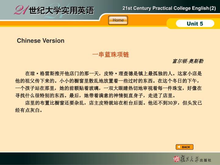 TextB_P1-2_Chinese
