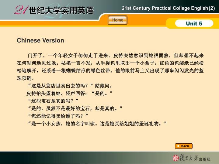 TextB_P10-16_Chinese