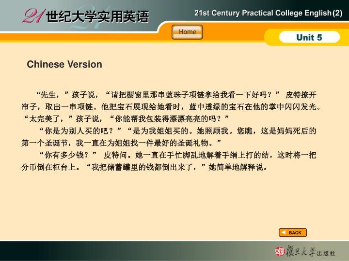 TextB_P3-5_Chinese