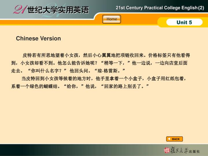 TextB_P6-7_Chinese
