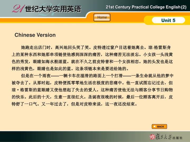 TextB_P8-9_Chinese