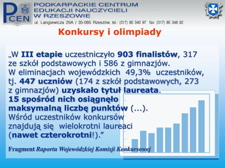 Konkursy i olimpiady