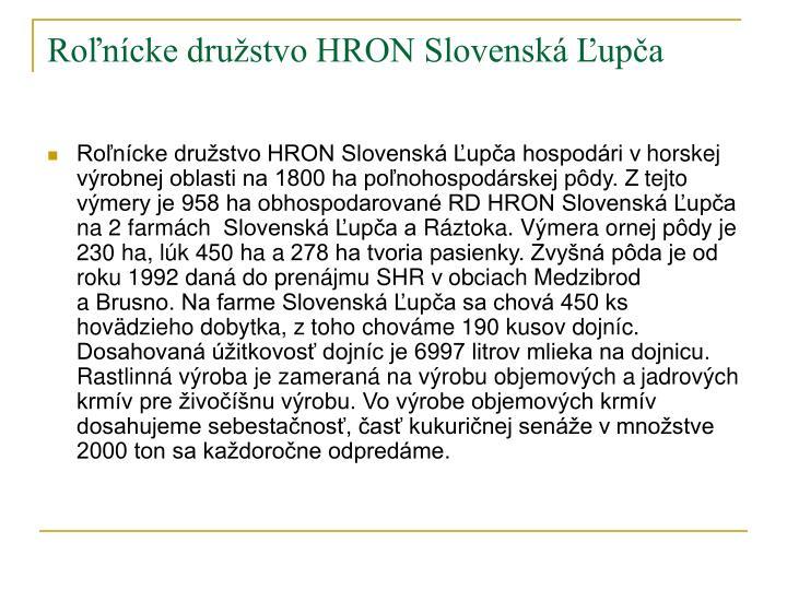 Roľnícke družstvo HRON Slovenská Ľupča