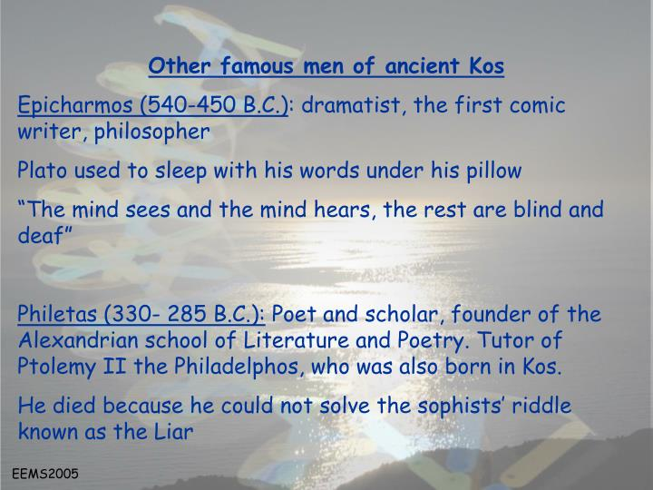 Other famous men of ancient Kos
