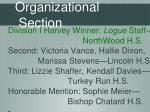 organizational section