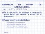 embargo en forma de intervencion art 118 c t y 17 r p c c
