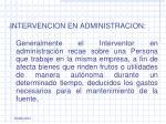 intervencion en administracion