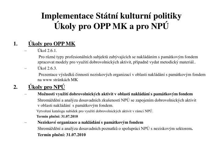 Implementace Státní kulturní politiky