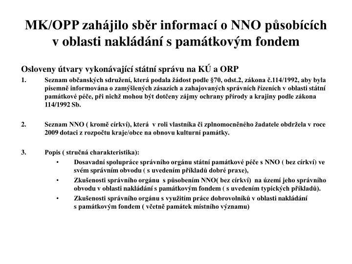 MK/OPP zahájilo sběr informací o NNO působících v oblasti nakládání s památkovým fondem