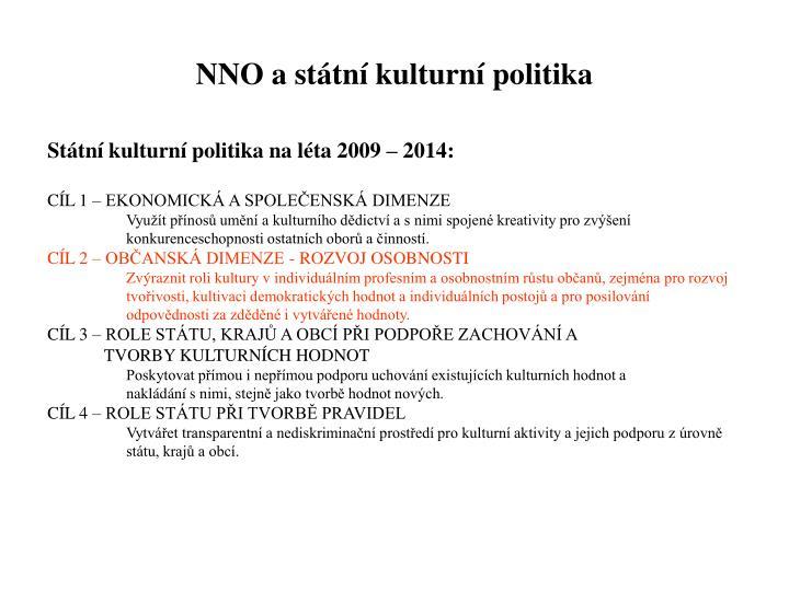 NNO a státní kulturní politika