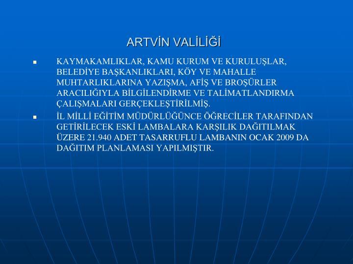 ARTVİN VALİLİĞİ