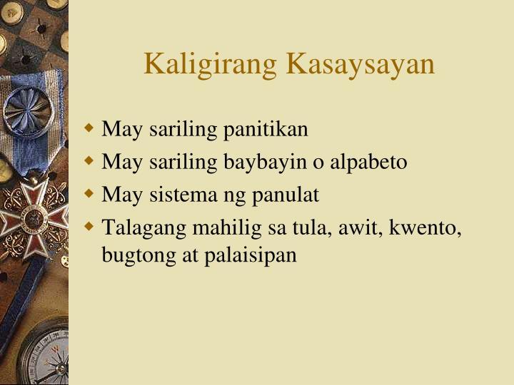 kaligirang pangkasaysayan Ang nobelang el filibusterismo ay isinulat ng ating magiting na bayaning si dr jose rizal nilisan ni rizal ang pilipinas noong pebrero 3, 1888 dahil sa pangamba.
