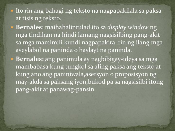 Ito rin ang bahagi ng teksto na nagpapakilala sa paksa at tisis ng teksto.