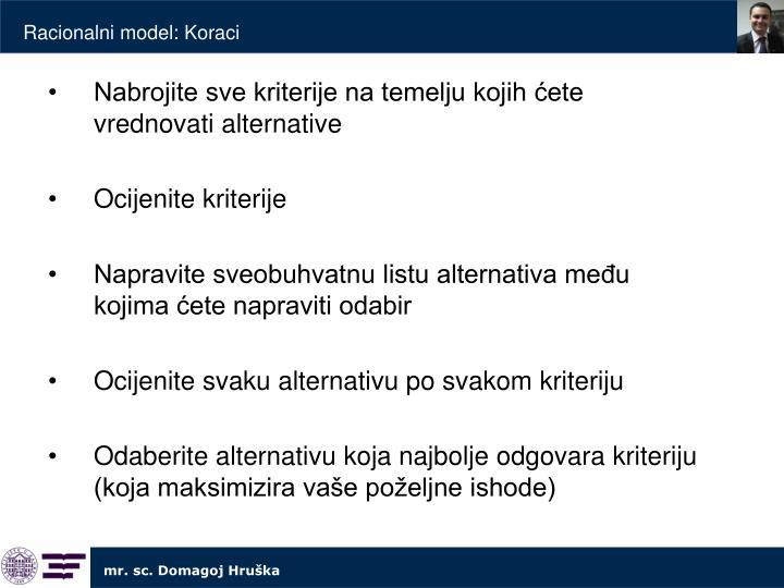 Racionalni model: Koraci