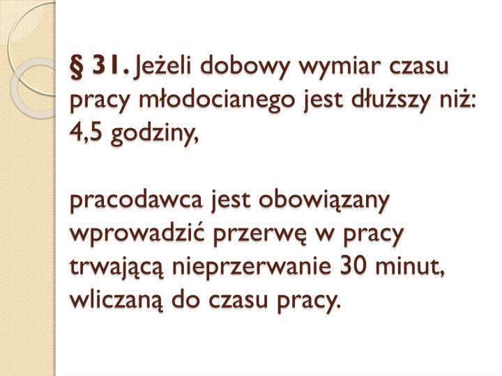 § 31.