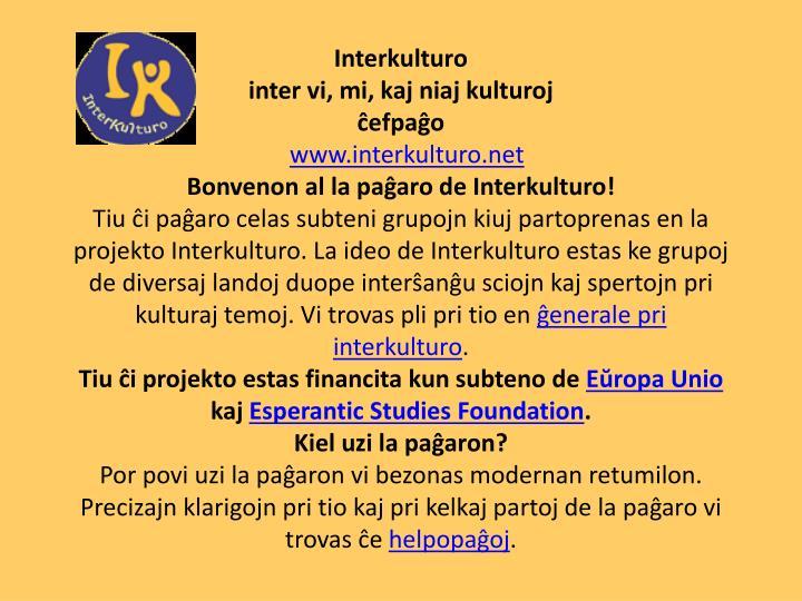 Interkulturo