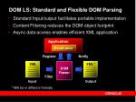 dom ls standard and flexible dom parsing