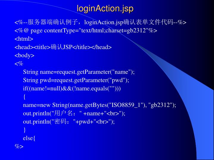 loginAction.jsp