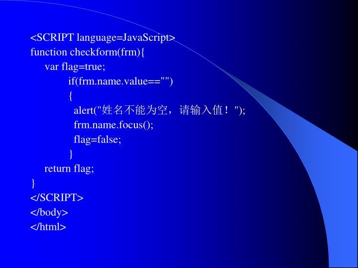 <SCRIPT language=JavaScript>