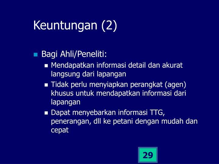 Keuntungan (2)