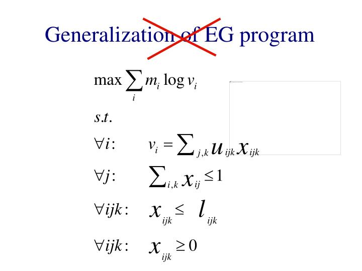 Generalization of EG program