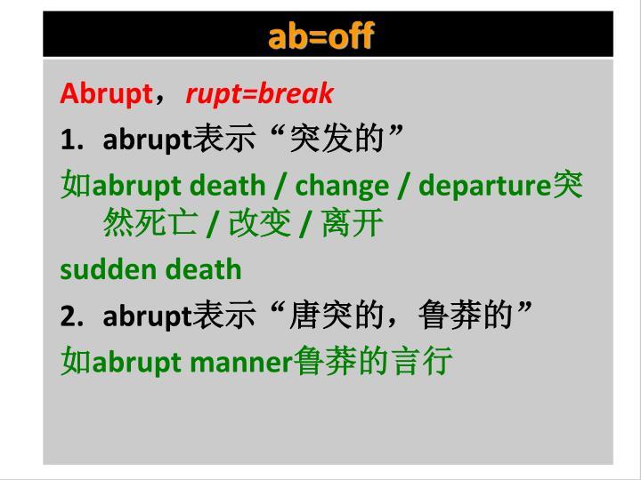 ab=off