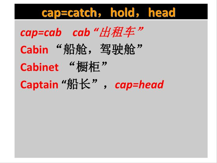 cap=catch