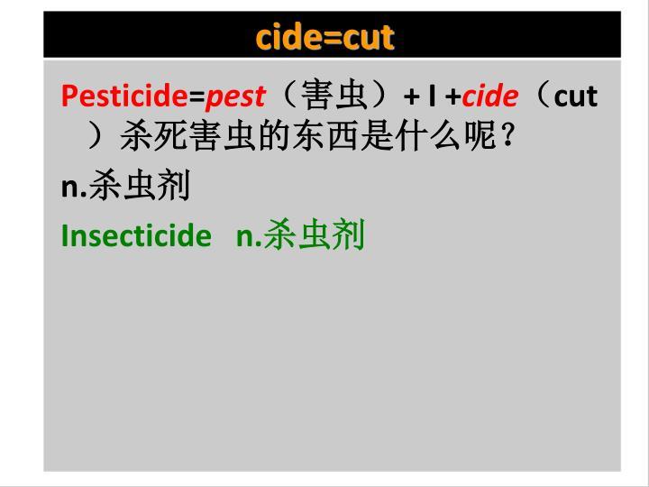 cide=cut
