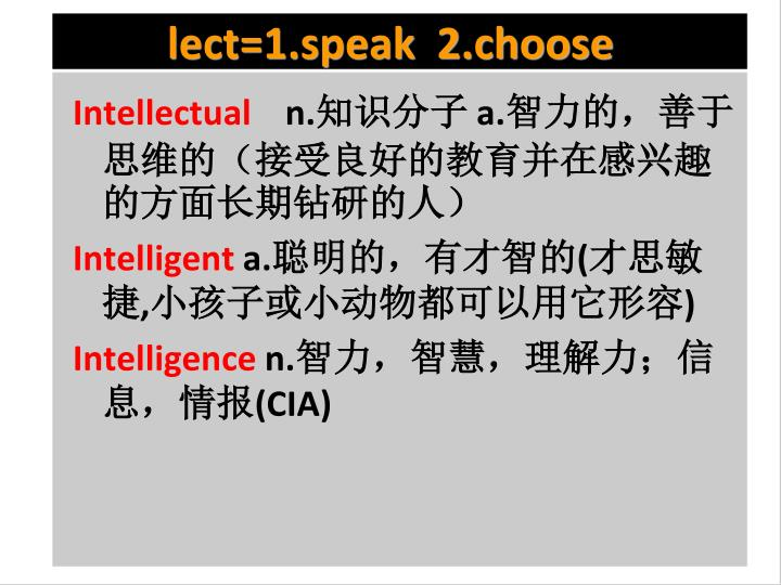 lect=1.speak  2.choose