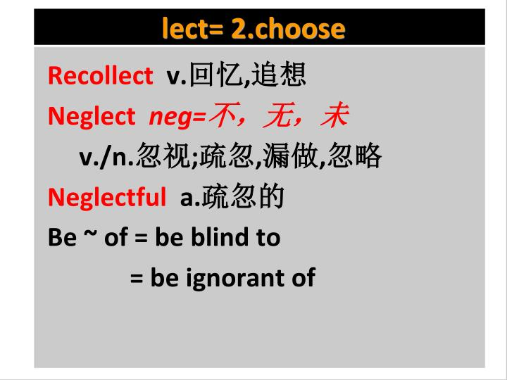 lect= 2.choose