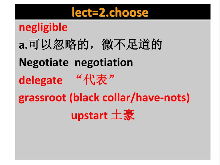 lect=2.choose