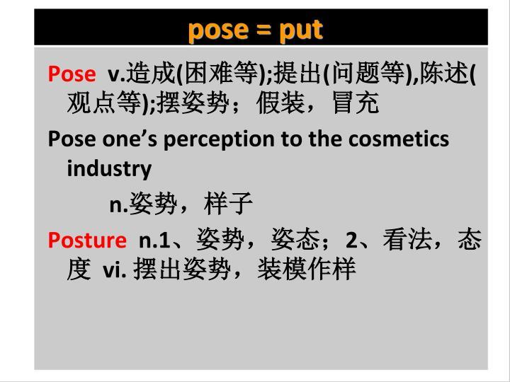 pose = put