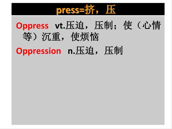 press=