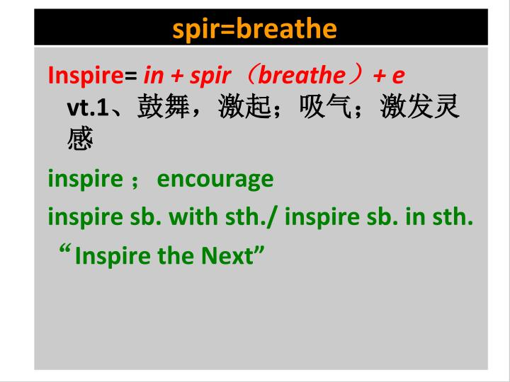 spir=breathe