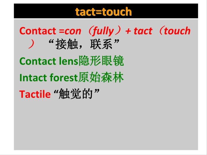 tact=touch