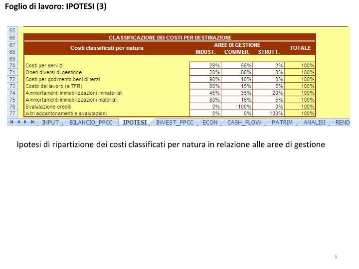 Foglio di lavoro: IPOTESI (3)