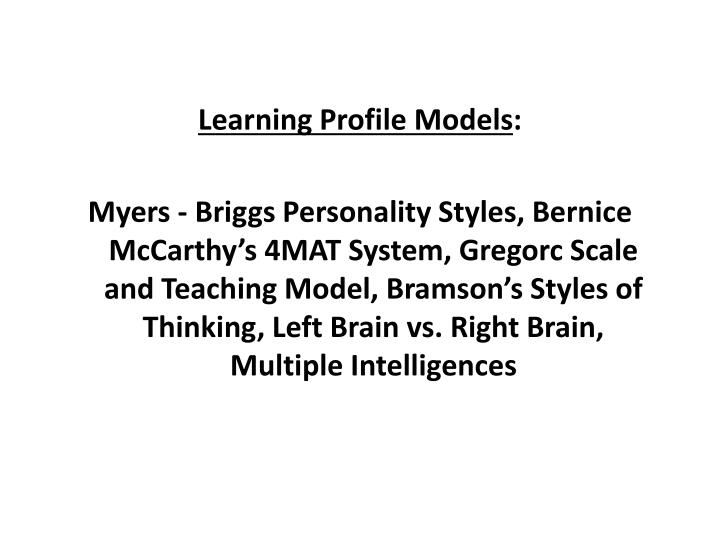 Learning Profile Models