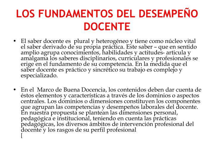 LOS FUNDAMENTOS DEL DESEMPEÑO DOCENTE