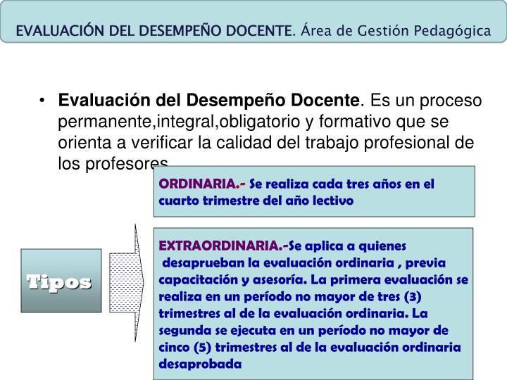 EVALUACIÓN DEL DESEMPEÑO DOCENTE