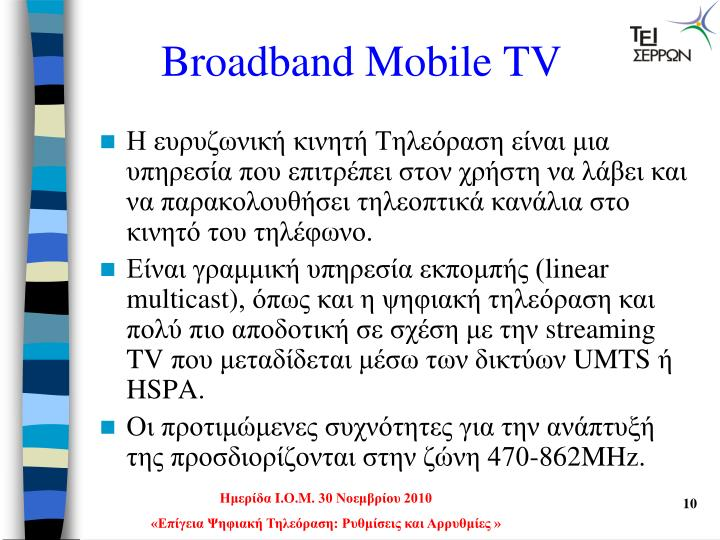 Broadband Mobile TV