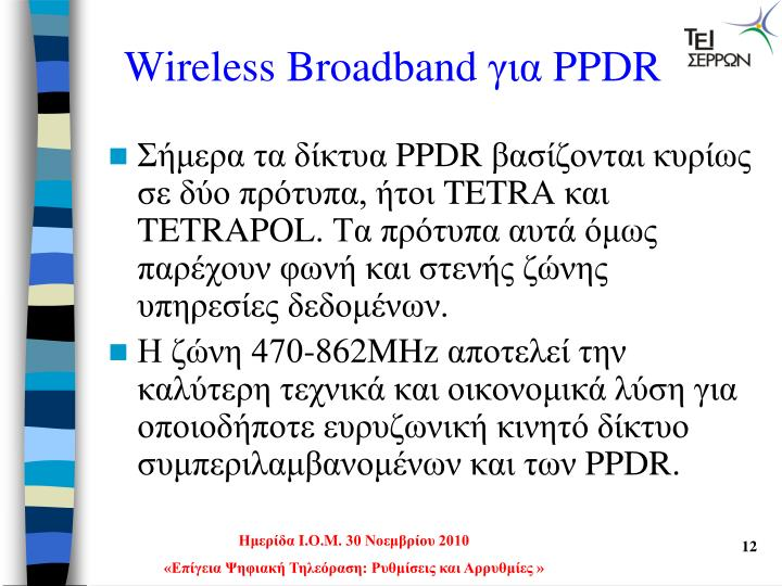 Wireless Broadband