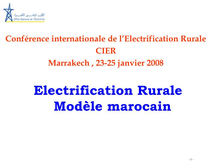 Conférence internationale de l'Electrification Rurale