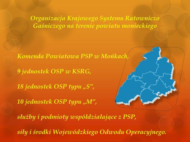 Organizacja Krajowego Systemu Ratowniczo Gaśniczego na terenie powiatu monieckiego