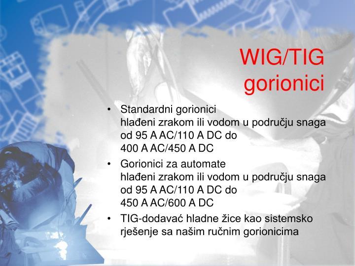 WIG/TIG