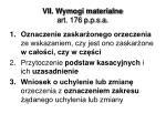 vii wymogi materialne art 176 p p s a