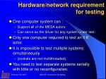 hardware network requirement for testing